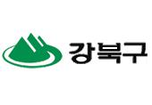 지역 로고 - 강북구