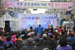 양천구 방아다리 벚꽃축제,서울특별시 양천구,지역축제,축제정보