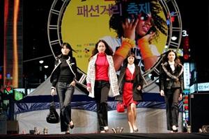 목동로데오 패션거리 문화축제,서울특별시 양천구,지역축제,축제정보