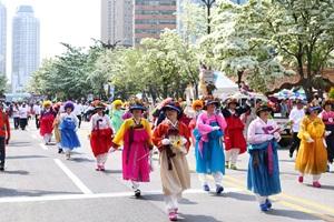 유성온천문화축제,대전광역시 유성구,지역축제,축제정보